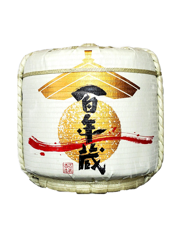 樽 百年蔵 2.jpg