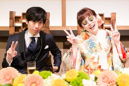 Happy Wedding ♡ 9.17