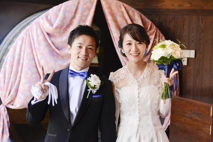 Happy Wedding ♡ 9.30