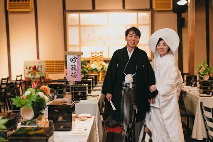 Happy Wedding ♡ 9.22