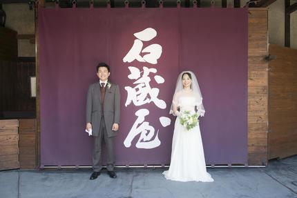 Happy Wedding ♡ 10.7